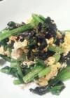 つわり中、妊婦に!小松菜の海苔おひたし
