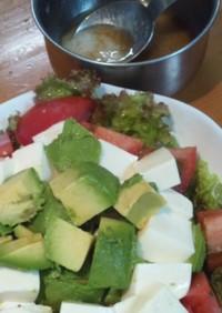 塩麹で美味しい!アボカドと豆腐のサラダ