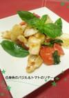 ➏ 白身魚のバジル&トマトソテー ➏