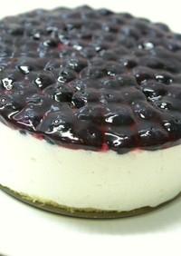ブルーべリーヨーグルトレアチーズケーキ