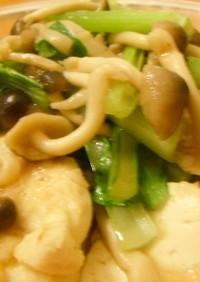 鶏胸肉と豆腐の中華風煮浸し