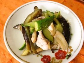 干し野菜の炒め物
