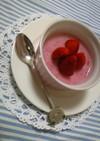 たっぷり苺が濃厚☆いちごミルクプリン