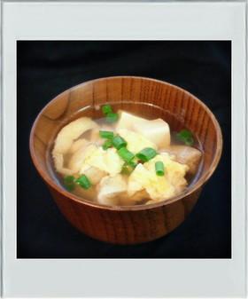 ■糖質制限■豆腐油あげ簡単和風かきたま汁