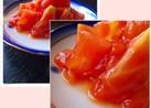 [冷菜] ちょ~簡単トマトのサラダ