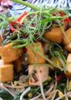 【Vegan】 ハラペコハラペーニョ豆腐