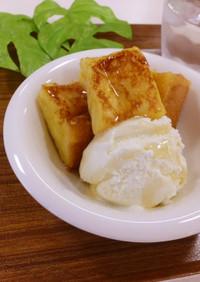 フレンチトースト☆アイス添え