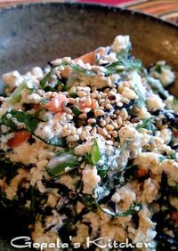 沖縄野菜☆ニガナの白和え風サラダ