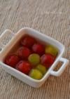 ミニトマトの梅酢漬け