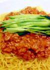 小学校給食風なジャージャー麺