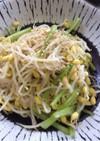 豆もやしと小松菜のナムル