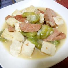 沖縄の味 ヘチマ(ナーベーラー)の味噌煮