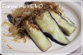 【農家のレシピ】レンジで簡単☆蒸しナス