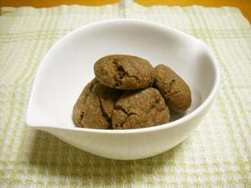 材料3つ de チョコレートクッキー