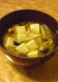 しめじと高野豆腐のみそ汁