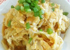 簡単激安!玉ねぎと卵の甘辛煮