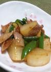 大根&しし唐のピリ辛炒め煮