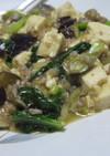 野菜たっぷりの麻婆野菜豆腐