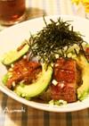 鰻とアボカドのカフェ風丼~わさび風味~