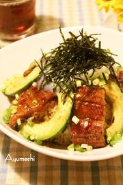 鰻とアボカドのカフェ風丼~わさび風味~の写真