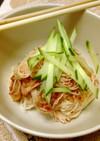 【残り物活用】キムチの残り汁で簡単和え麺