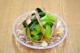 小松菜とみょうがの柚胡椒おひたし