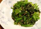 小松菜のゴマポンナッツ和え♬