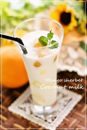 マンゴーシャーベットdeココナッツミルク