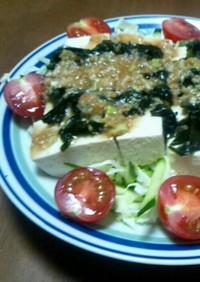 醤油麹ドレッシング!豆腐とワカメのサラダ