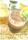 2層のコーヒー&紅茶ゼリー♪混ぜるだけ