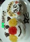 1歳の誕生日に!アンパンマンケーキ