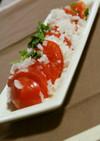 トマトの簡単マリネ