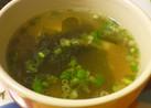 ウェイパーで簡単中華スープ