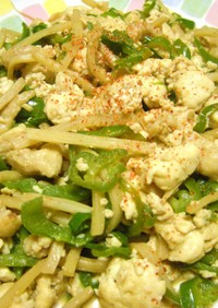 鶏皮入りの❤簡単炒り豆腐❤