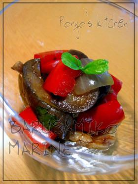 夏野菜の芳醇マリネ