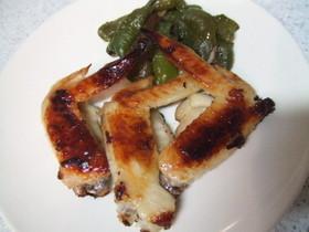 鶏手羽先の塩麹焼き