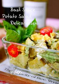 デリ風♪バジルソースでポテトサラダ
