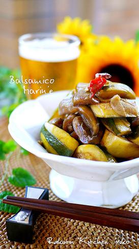 ズッキーニと茄子のアンチョビバルサミコ酢