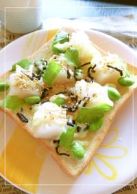 焼売・枝豆・塩昆布の大葉風味トースト