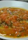 うるめいわしのトマトチリソース煮