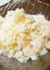 桃のカルピスシャーベット