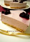 ブルーベリーで大人のレアチーズケーキ