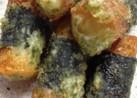 海苔ハチマキのチーズちくわ磯辺揚げ❤