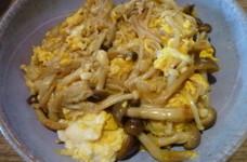 エノキとブナシメジのバター醤油玉子とじ
