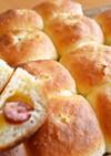 ソーセージとWチーズのちぎりパン