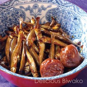 コアユ(小鮎)の梅干し煮