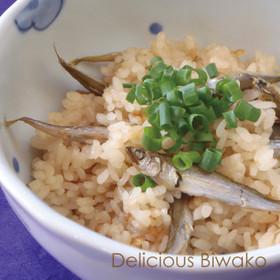 コアユ(小鮎)の炊き込みご飯