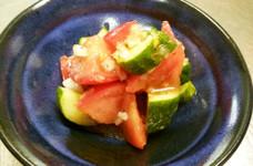 完熟トマトときゅうりのサラダ