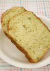 高菜の香る♪田舎風のパン