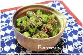 【農家のレシピ】ししとうの味噌つくだ煮